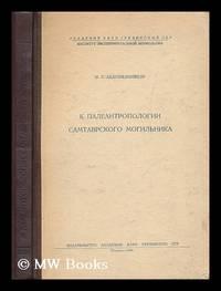 K Paleoantropologii samtavrskogo mogil'nika [By paleoanthropologist samtavrskogo burial....