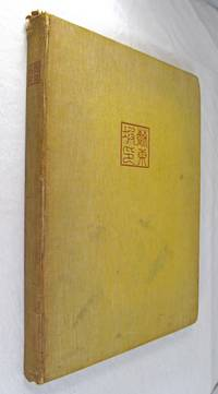 Selections from the Works of Su Tung-Po