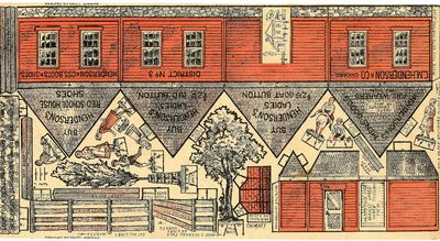 Chicago: C.M. Henderson & Co. , 1890s. The Little Red School House was a trademark of the C. M. Hend...