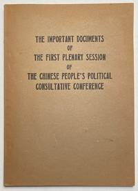 image of The important documents of the first plenary session of the Chinese People's Political Consultative Conference