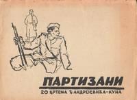 Partizani. 20 crteža Đ. Andrejevića-Kuna [Partisans. 20 drawings by Đ. Andrejević-Kuna]