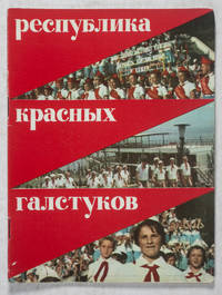 image of Pеспублика красных галстуков (Republic of the Red Tie)