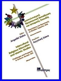 image of Intercultural Religious Education and Islamic Studies: Challenges and Prospects in Greece, Europe, USA