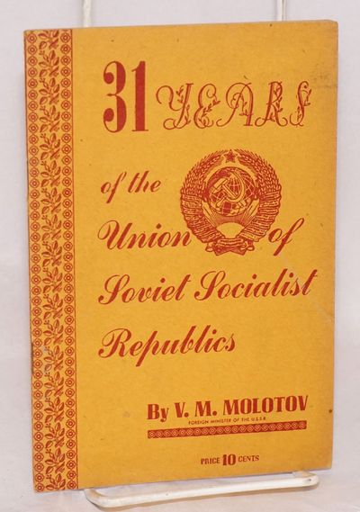 New York: New Century Publishers, 1948. Pamphlet. 32p., wraps soiled, paper slightly browned else go...