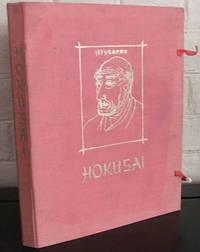 HOKUSAI: The Man Mad-on-Drawing