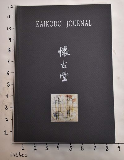 New York, N.Y.: Kaikodo, 2000. Softbound. VG. May have minor wear to covers and bumped bottom page c...