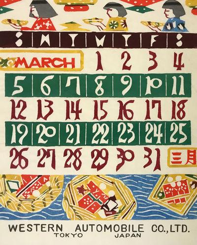 Tokyo: (Takum Craft Shop), 1972. Stunning calendar featuring hand-dyed textiles by Keisuke Serizawa ...