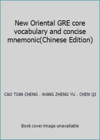 New Oriental GRE core vocabulary and concise mnemonic(Chinese Edition)