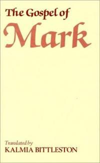 image of The Gospel of Mark