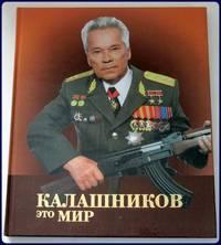 KALASHNIKOV ETO MIR.