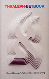 The Aleph-Bet Book by  Moshe  and Mykoff - Hardcover - 1986 - from Amazing Bookshelf, Llc and Biblio.com