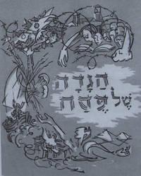 El Erets Hadashah Atah Over / The History of the Kibbutz Haggadah