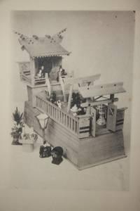 [Trade Catalogue] Japanese Toy Catalogue