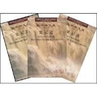 happy Sambo: eat under take to heart the next sleep(Chinese Edition)