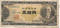Japan 50 Yen (1951) Takahashi Korekiyo- Pick 88 GOOD CONDITION