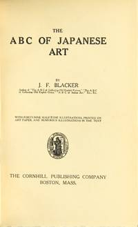 The ABC of Japanese art