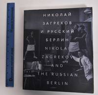 image of Nikolai Zagrekov And The Russian Berlin
