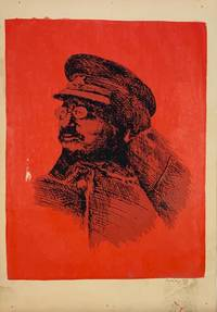 image of Trotsky #1 (screenprint, numbered 14/15)