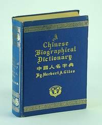 Zhongguo ren ming da zi dian =: A Chinese biographical dictionary