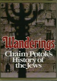 Judaica book