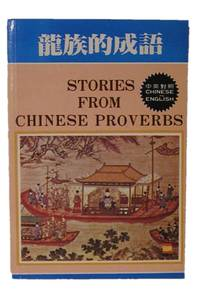 Stories from Chinese Proverbs