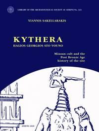 image of Kythera: Hagios Georgios sto Vouno
