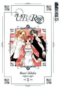 V.B Rose: 2