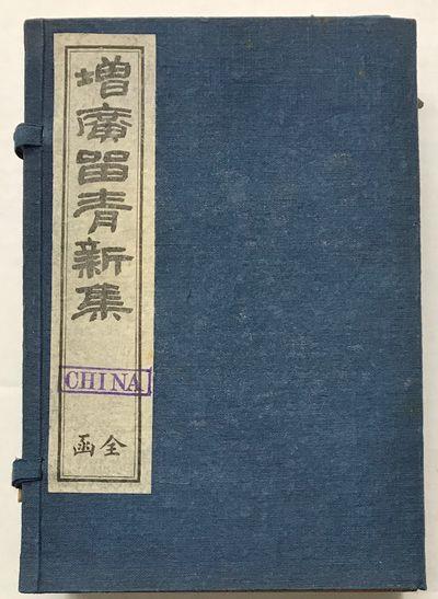Shanghai: Hongbao zhai shuju, 1888. Twelve slender thread-bound lithographed volumes, paper toned, i...