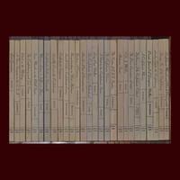 Confederate Centennial Studies Original, In Wraps