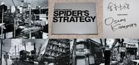 SPIDER'S STRATEGY: PHOTOGRAPHS BY OSAMU KANEMURA