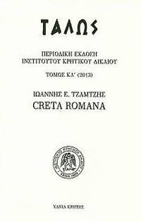 image of CRETA ROMANA: Peges dicaeou, politikoi kai koinonikoi thesmoi sten Crete kata te romaike periodo (67 B.C. - 235 A.D.)