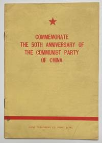 image of Commemorate the 50th anniversary of the Communist Party of China
