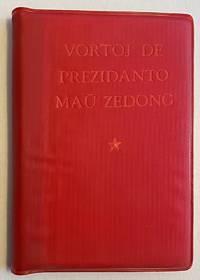 image of Vortoj de prezidanto Maŭ Zedong