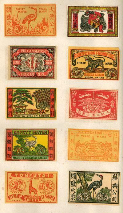 Kōbe (Japan), Meiji period, ca. 1890-1900. Original string-bound pamphlet in card wrappers, measuri...