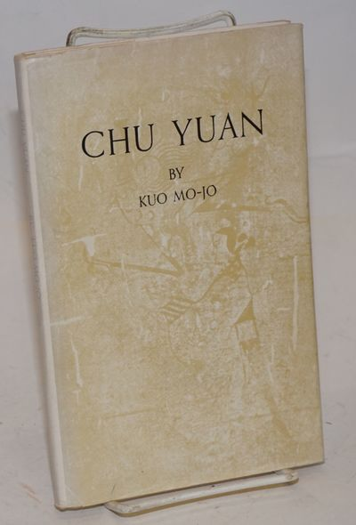 Peking: Foreign Languages Press, 1978. 100p., very good hardcover in dj; second edition. Historical ...