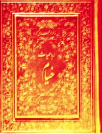 Rubaiyat of Khayyam. Bilingual Fine Edition. Leather bound in box