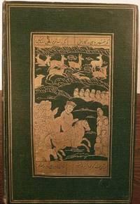 The Baz-Nama-Yi Nasiri A Persian Treatise On Falconry
