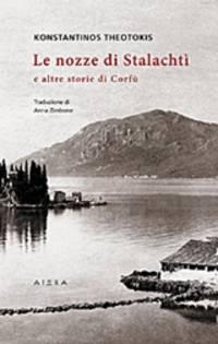 image of Le nozze di Stalachti - E altre storie di Corfu