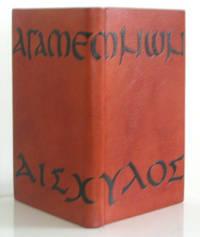 AGAMEMNON, CHOEPHOROI, EUMENIDES