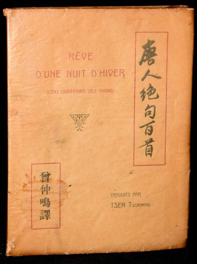 Lyon: Jean Desvigne et Cie, 1927. First Edition. Original Wrappers. Very Good binding/Very Good dust...