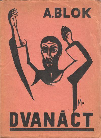 Prague: Plamja, 1925. Quarto (27 × 20 cm). Original pictorial wrappers; 47, pp. Cover and seven ful...