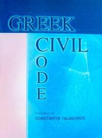 Greek Civil Code