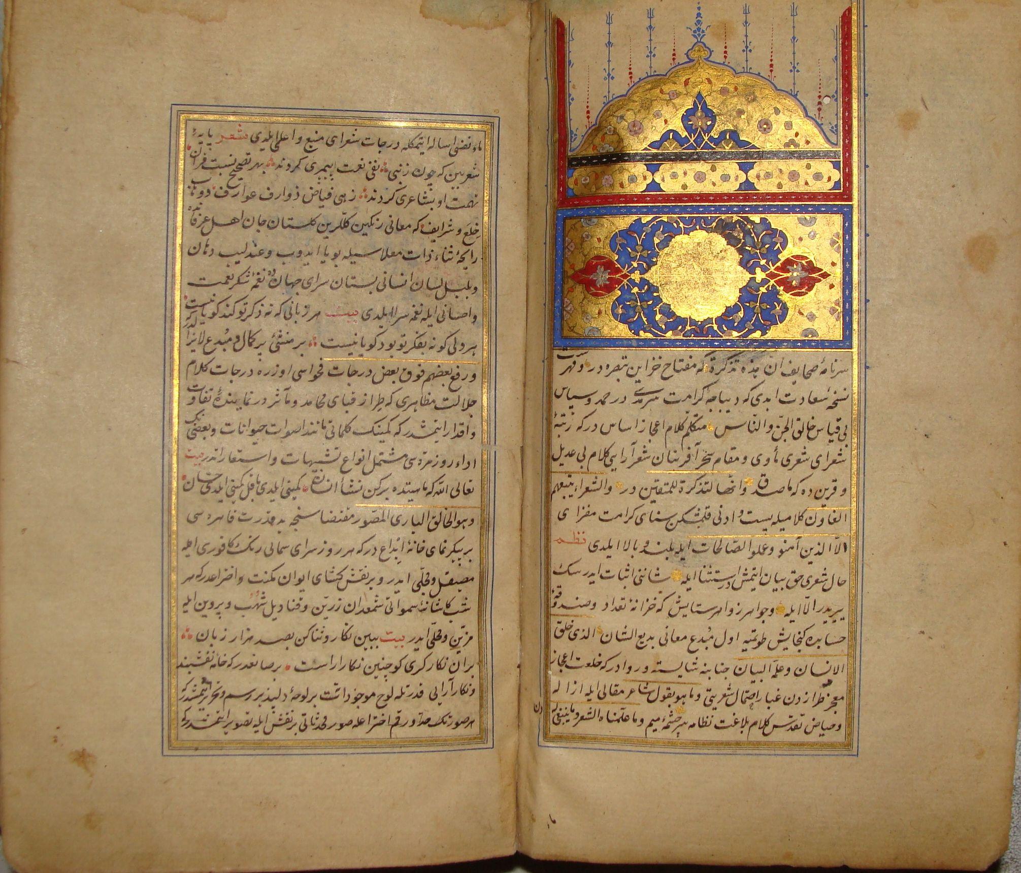 Fine Ottoman Turkish manuscript copied by an important scribe during the author's life time , Tezkire-i Hasan Celebi or Tezkiret-u Suara (Tezkiretü'ş-şuarâ تذكرة الشعراء) by Kinalizade Hasan Celebi (1012 AH - 1604