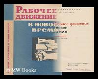 Rabocheye dvizheniye v novoye vremya. Sbornik statey [The labor movement in modern times....