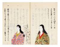 A most unusual manuscript, written throughout in one hand, concerning waka kanjo, with a seemingly unrelated second part covering women's cosmetics & hairstyles of the Kamakura period