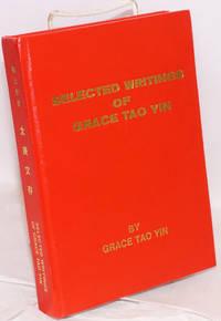 image of Daigeng wen cun / Selected writings of Grace Tao Yin  太庚文存