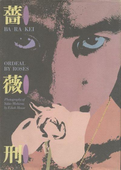 NY: Aperture, 1985. First edition thus. Hosoe, Eikoh. Folio, color illustrations, b&w photographs. I...