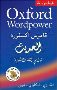 Oxford Wordpower  Arabic-English by Oxford