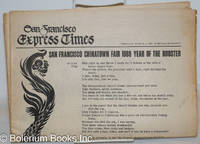 image of San Francisco Express Times: vol. 2, #10, March 11, 1969: SF Chinatown Fair 1969 Year of the Rooster