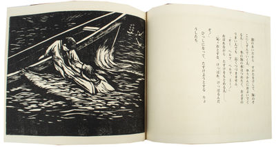 [Woodblock Picture Book. Story of the...